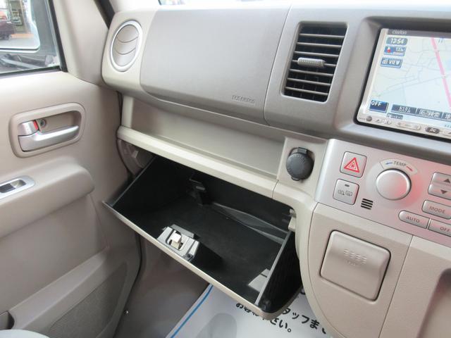 PZターボ 4WD 電動スライドドア HIDライト フォグライト ナビ TV シートヒーター 保証付(35枚目)