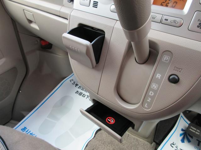 PZターボ 4WD 電動スライドドア HIDライト フォグライト ナビ TV シートヒーター 保証付(37枚目)