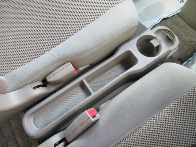 PZターボ 4WD 電動スライドドア HIDライト フォグライト ナビ TV シートヒーター 保証付(38枚目)