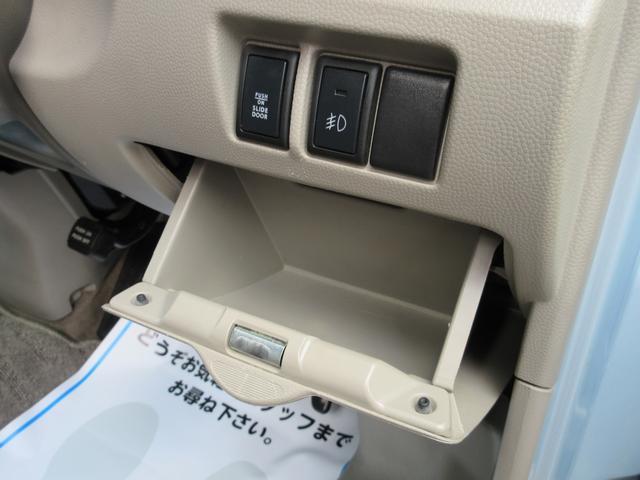 PZターボ 4WD 電動スライドドア HIDライト フォグライト ナビ TV シートヒーター 保証付(39枚目)