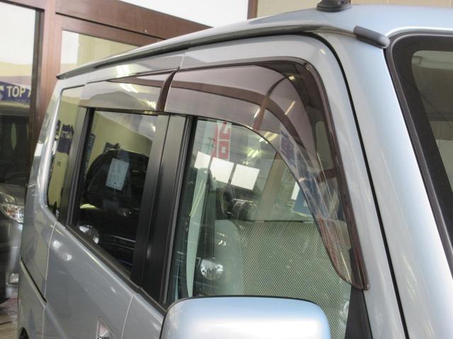 PZターボ 4WD 電動スライドドア HIDライト フォグライト ナビ TV シートヒーター 保証付(42枚目)