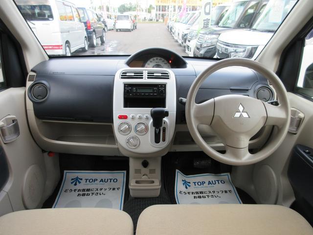 M 4WD CD再生 キーレスキー シートヒーター 保証付(15枚目)