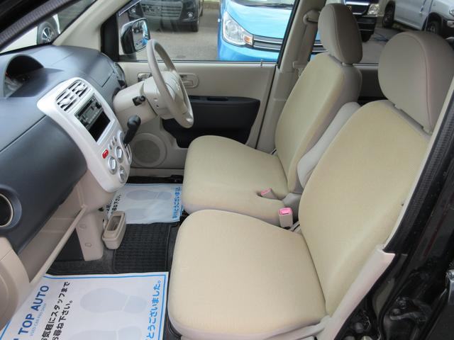 M 4WD CD再生 キーレスキー シートヒーター 保証付(18枚目)