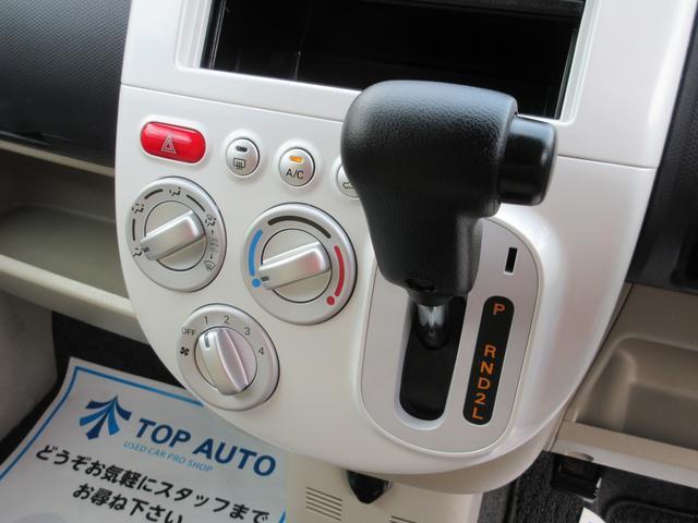 M 4WD CD再生 キーレスキー シートヒーター 保証付(27枚目)