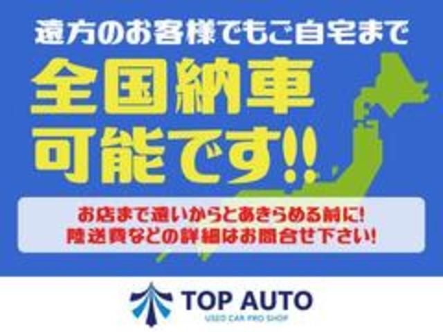 ツアラー・Aパッケージ 4WD ターボ ナビTV スマートキー 衝突軽減 ETC バックカメラ 保証付(3枚目)