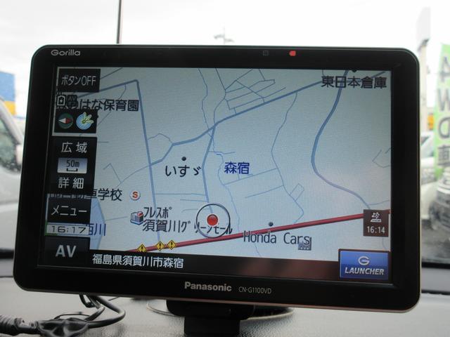 ツアラー・Aパッケージ 4WD ターボ ナビTV スマートキー 衝突軽減 ETC バックカメラ 保証付(28枚目)