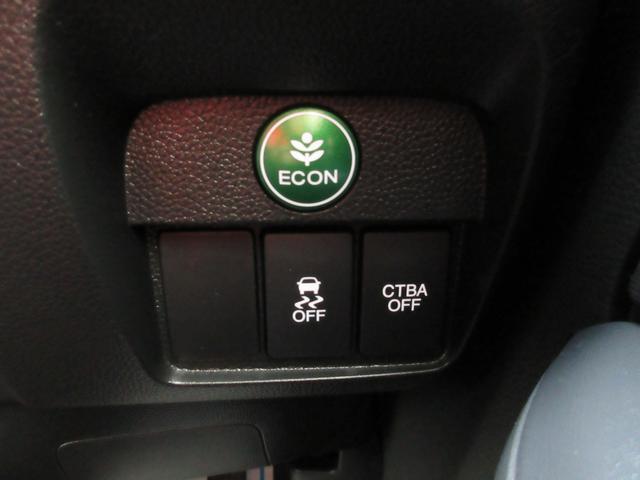 ツアラー・Aパッケージ 4WD ターボ ナビTV スマートキー 衝突軽減 ETC バックカメラ 保証付(34枚目)