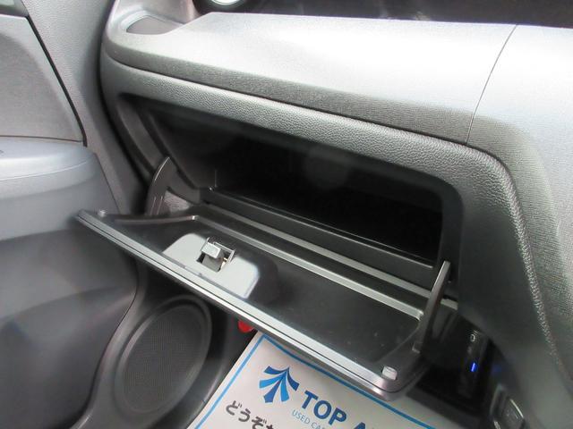 ツアラー・Aパッケージ 4WD ターボ ナビTV スマートキー 衝突軽減 ETC バックカメラ 保証付(36枚目)