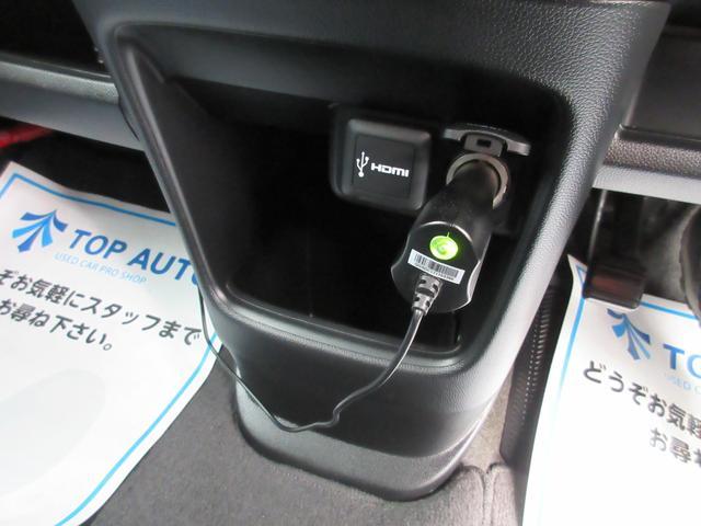 ツアラー・Aパッケージ 4WD ターボ ナビTV スマートキー 衝突軽減 ETC バックカメラ 保証付(37枚目)