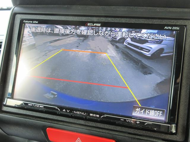 G・Lパッケージ 電動スライドドア ナビTV ETC バックカメラ 保証付(30枚目)