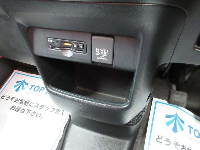 G・Lパッケージ 電動スライドドア ナビTV ETC バックカメラ 保証付(36枚目)