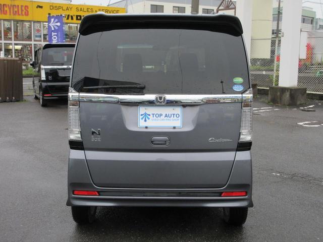G SSパッケージ 4WD 両側電動スライドドア ナビ TV DVD再生 ETC シートヒーター 保証付(10枚目)