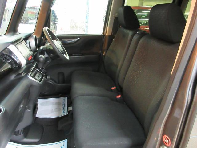 G SSパッケージ 4WD 両側電動スライドドア ナビ TV DVD再生 ETC シートヒーター 保証付(20枚目)