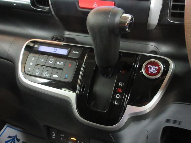 G SSパッケージ 4WD 両側電動スライドドア ナビ TV DVD再生 ETC シートヒーター 保証付(28枚目)