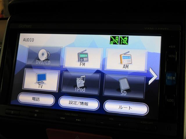 G SSパッケージ 4WD 両側電動スライドドア ナビ TV DVD再生 ETC シートヒーター 保証付(30枚目)