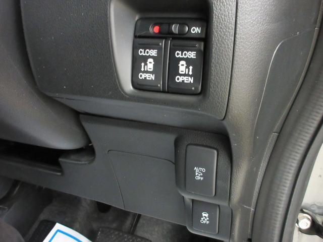 G SSパッケージ 4WD 両側電動スライドドア ナビ TV DVD再生 ETC シートヒーター 保証付(32枚目)