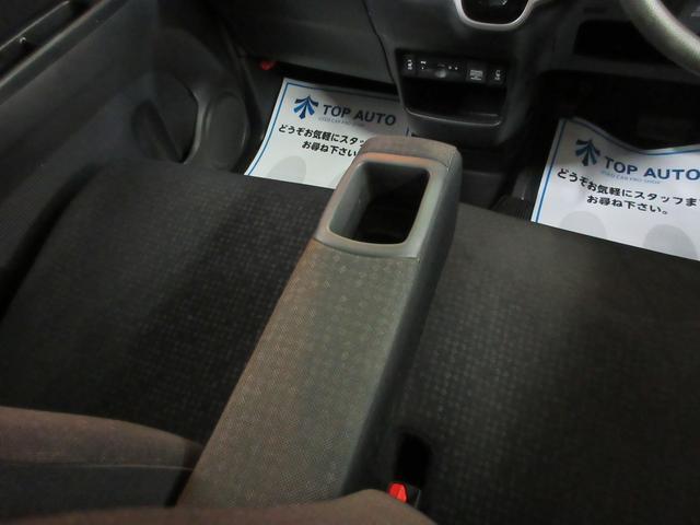 G SSパッケージ 4WD 両側電動スライドドア ナビ TV DVD再生 ETC シートヒーター 保証付(35枚目)