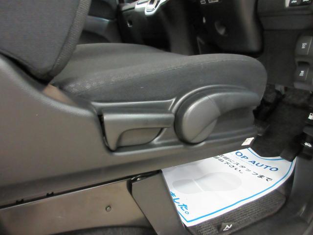 G SSパッケージ 4WD 両側電動スライドドア ナビ TV DVD再生 ETC シートヒーター 保証付(36枚目)