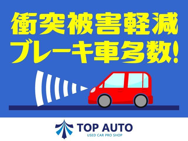 X 両側電動スライド CD スマートキー ETC 衝突軽減 保証付(9枚目)