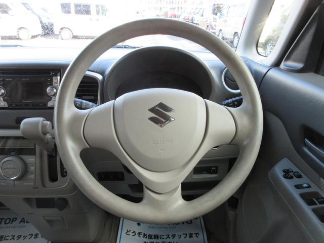 X 両側電動スライド CD スマートキー ETC 衝突軽減 保証付(27枚目)