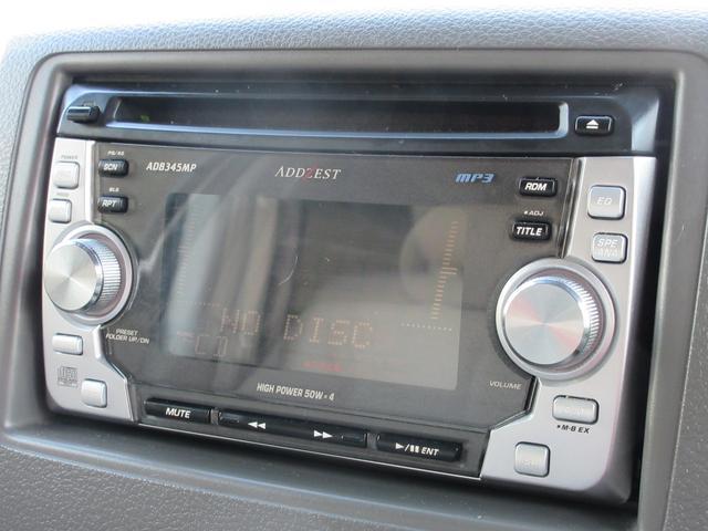 X 両側電動スライド CD スマートキー ETC 衝突軽減 保証付(29枚目)