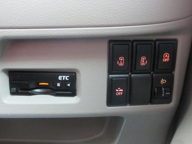 X 両側電動スライド CD スマートキー ETC 衝突軽減 保証付(30枚目)