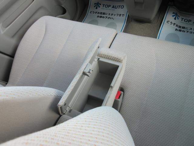 X 両側電動スライド CD スマートキー ETC 衝突軽減 保証付(34枚目)