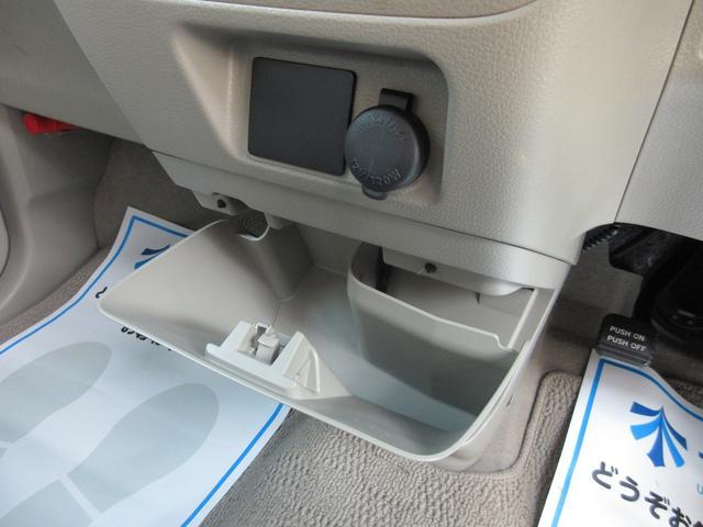 X 両側電動スライド CD スマートキー ETC 衝突軽減 保証付(36枚目)