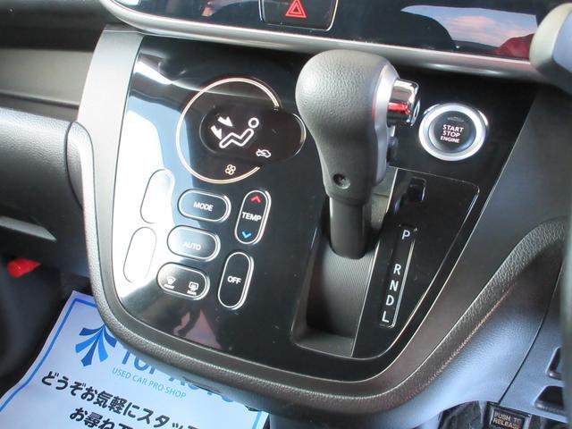 最新在庫の掲載自社ホームページは→にGO★http://www.topauto.jp/☆