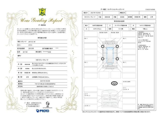 M 4WD CD キーレスキー ETC シートヒーター(7枚目)