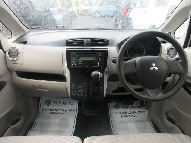 M 4WD CD キーレスキー ETC シートヒーター(16枚目)