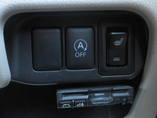 M 4WD CD キーレスキー ETC シートヒーター(32枚目)