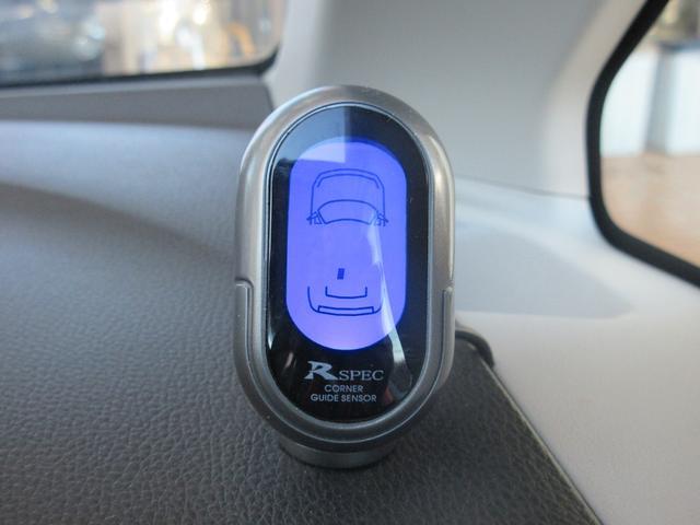 M 4WD CD キーレスキー ETC シートヒーター(34枚目)