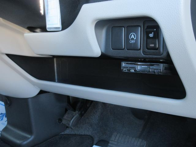 M 4WD CD キーレスキー ETC シートヒーター(37枚目)