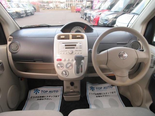 E FOUR 4WD ワンオーナー キーレス CD シートヒーター 無修復歴(22枚目)