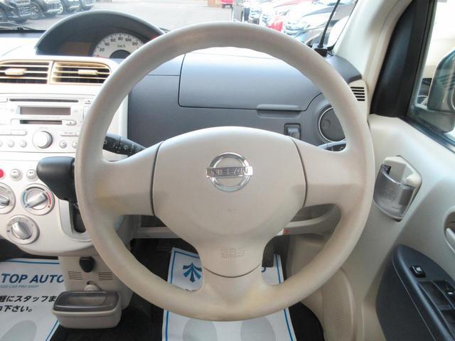 E FOUR 4WD ワンオーナー キーレス CD シートヒーター 無修復歴(26枚目)