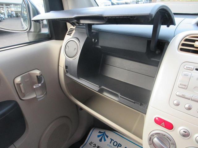 E FOUR 4WD ワンオーナー キーレス CD シートヒーター 無修復歴(30枚目)