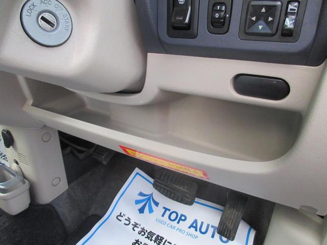 E FOUR 4WD ワンオーナー キーレス CD シートヒーター 無修復歴(32枚目)