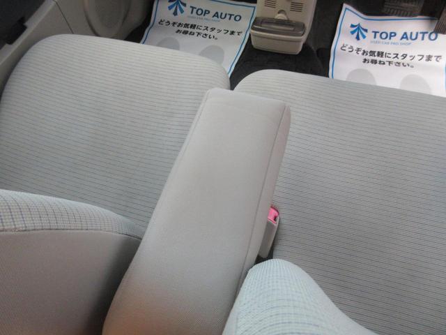 E FOUR 4WD ワンオーナー キーレス CD シートヒーター 無修復歴(33枚目)