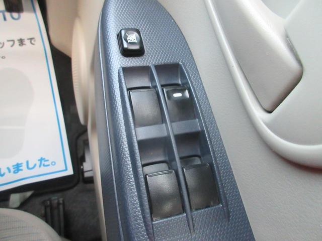 E FOUR 4WD ワンオーナー キーレス CD シートヒーター 無修復歴(35枚目)