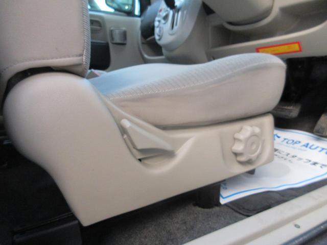 E FOUR 4WD ワンオーナー キーレス CD シートヒーター 無修復歴(36枚目)