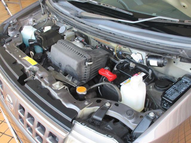 E FOUR 4WD ワンオーナー キーレス CD シートヒーター 無修復歴(38枚目)