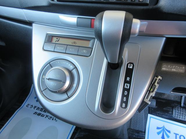 カスタム RS 4WD ターボ スマートキー ナビ TV DVD再生 ETC 無修復歴 保証付(28枚目)