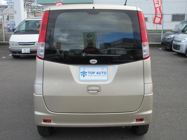 G 4WD 電動スライドドア CD スマートキー シートヒーター 保証付(19枚目)