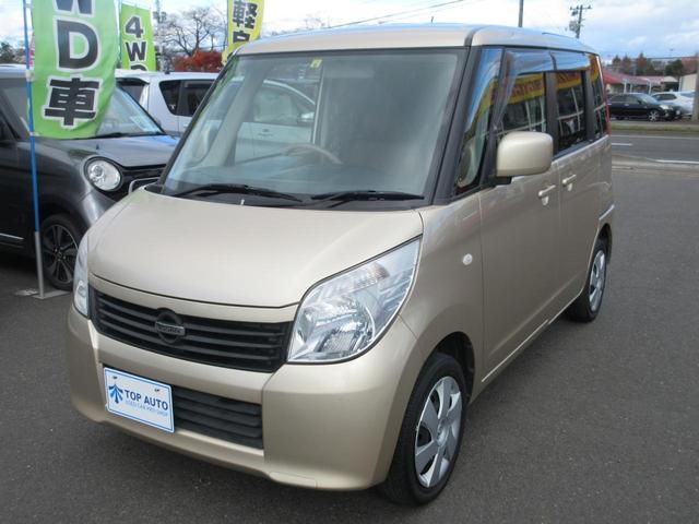 G 4WD 電動スライドドア CD スマートキー シートヒーター 保証付(23枚目)