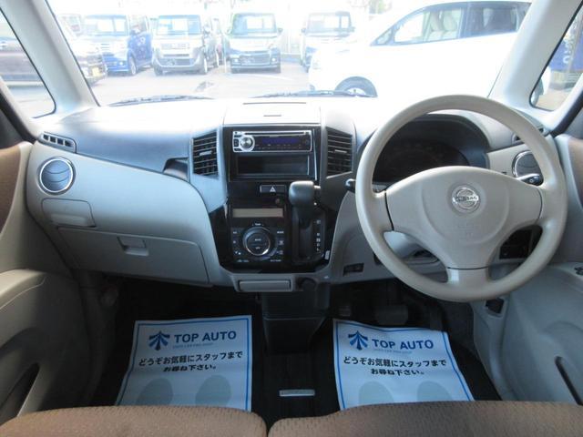 G 4WD 電動スライドドア CD スマートキー シートヒーター 保証付(26枚目)