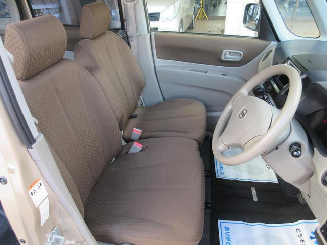 G 4WD 電動スライドドア CD スマートキー シートヒーター 保証付(27枚目)
