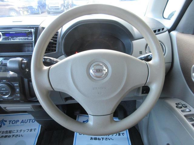 G 4WD 電動スライドドア CD スマートキー シートヒーター 保証付(30枚目)