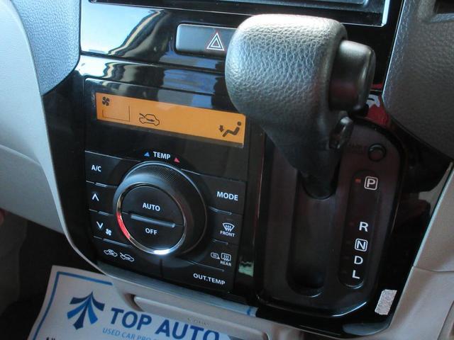 G 4WD 電動スライドドア CD スマートキー シートヒーター 保証付(31枚目)