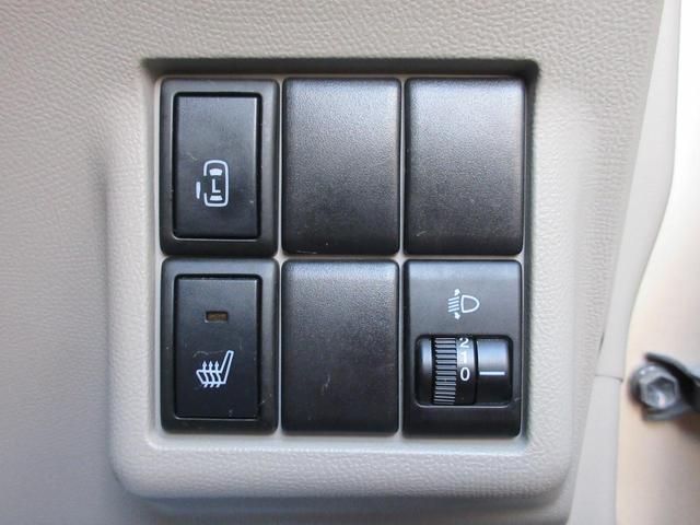 G 4WD 電動スライドドア CD スマートキー シートヒーター 保証付(33枚目)